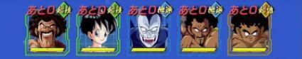 スーパーバトルロード「神次元」1戦目