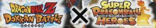 【ドッカンバトル】DBヒーローズコラボ 11月開催!