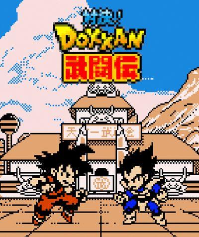 Dokkan武闘伝
