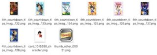 【ドッカンバトル】リーク情報 ( データ追加情報、海外解析、Vジャンプなど)