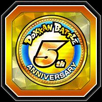 5周年記念コイン