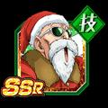 サンタクロース(亀仙人)
