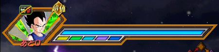 ベジータJr極限1-4