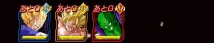 スーパーバトルロード (巨大化) 2戦目