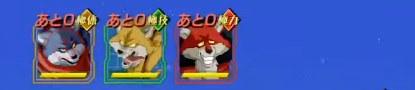 スーパーバトルロード(宇宙サバイバル)1戦目