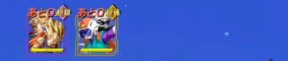 スーパーバトルロード (フルパワー) 3戦目
