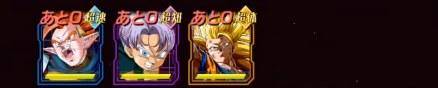 スーパーバトルロード (巨大化) 3戦目