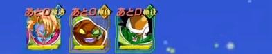 バトルロード(ギニュー特戦隊)3戦目