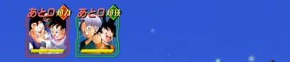 スーパーバトルロード (フルパワー) 2戦目