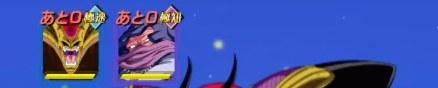 スーパーバトルロード (超サイヤ人3) 2戦目