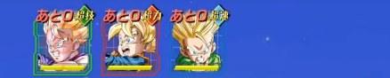 スーパーバトルロード (劇場版BOSS) 3戦目