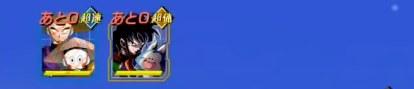 スーパーバトルロード (フルパワー) 1戦目