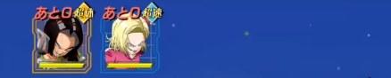 スーパーバトルロード (変身強化) 2戦目