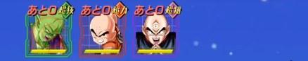 スーパーバトルロード (変身強化) 1戦目