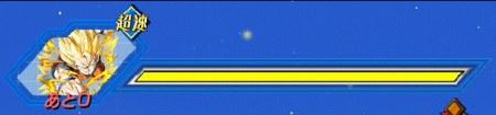 極限Zエリア「HERO絶滅」ステージ1 Z-HARD