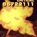 力PTで5555万ダメージ3